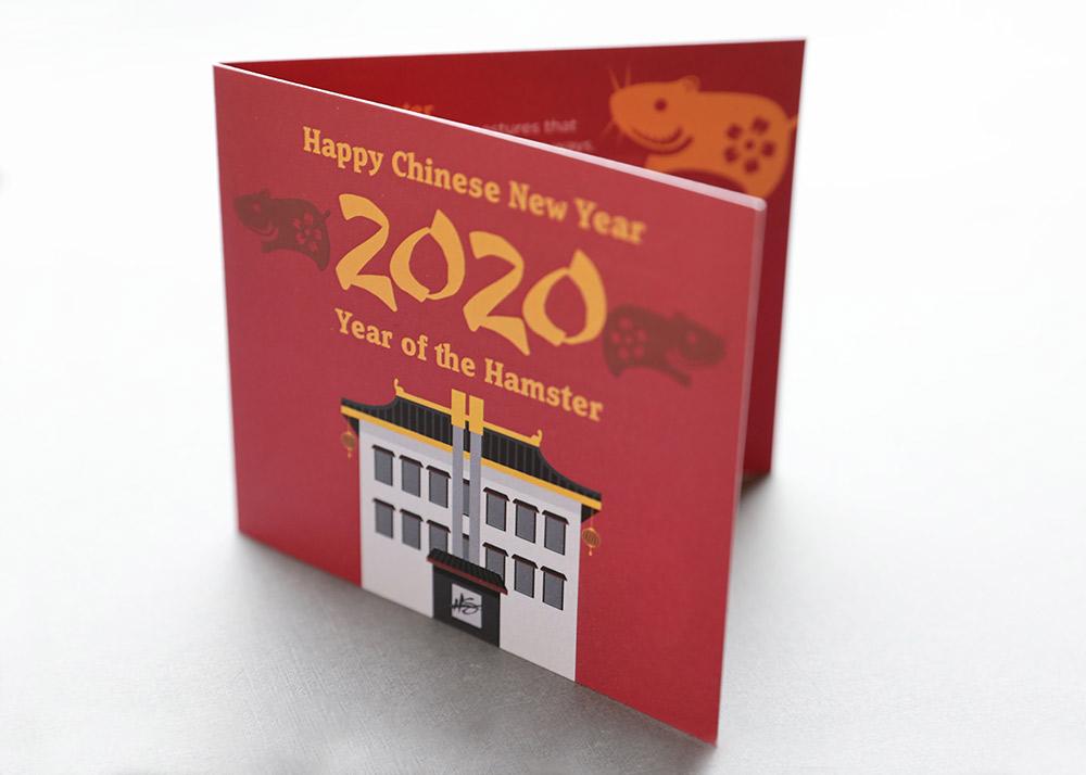 HenkinSchultz Chinese New Year